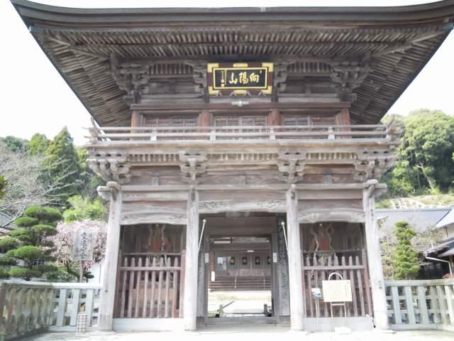 明徳寺山門