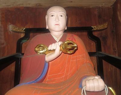 円性寺弘法