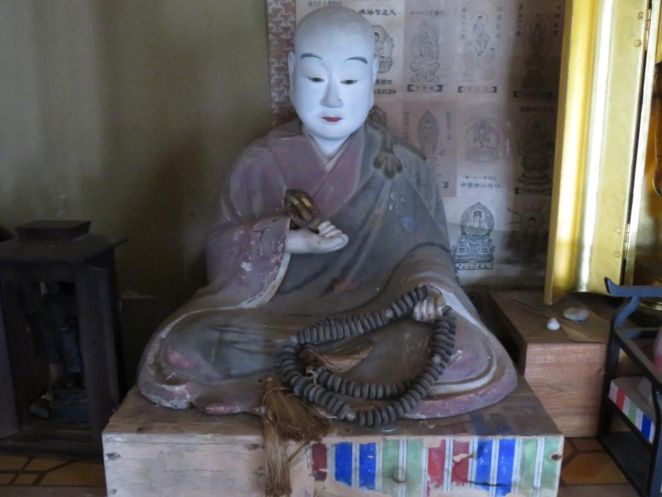 九品寺弘法
