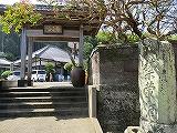 高雲寺山門