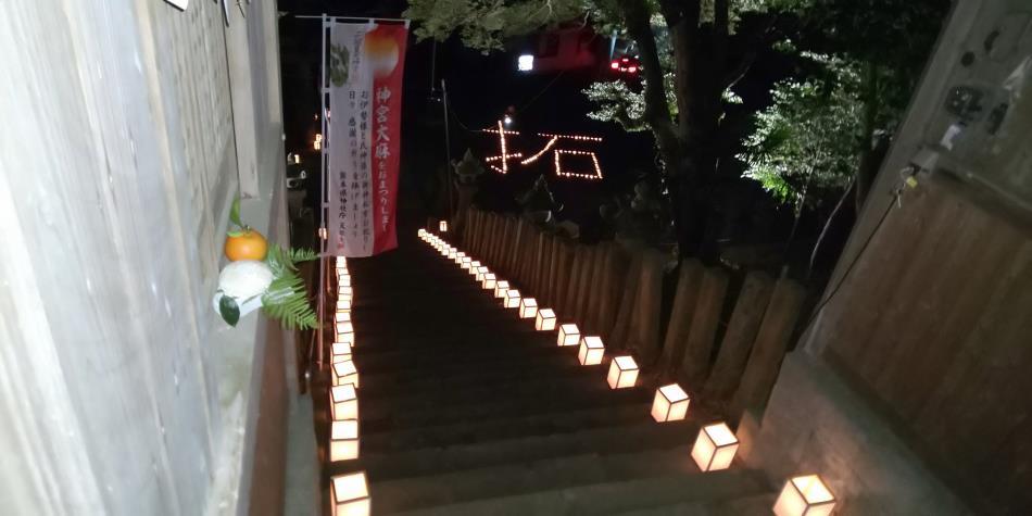 大浦阿蘇神社ライトアップ