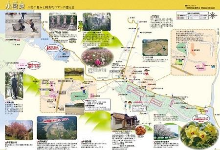 MAP小宮地
