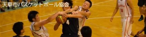 天草協会ロゴ(縮小474×121)