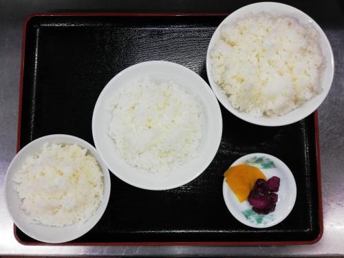 ライス(小・中・大)
