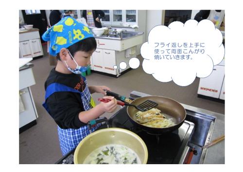 栖本分会おやこ料理教室画像3