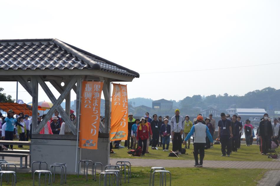 2019天神山ウォーキング開会式