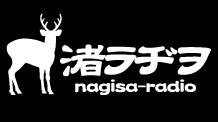 nagisa.banner