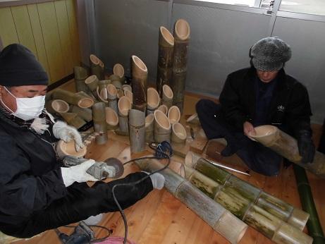 竹 電のこ