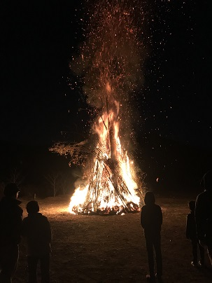 令和の鬼火 1