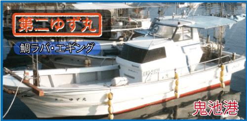 yuzumaru-sentai.jpg