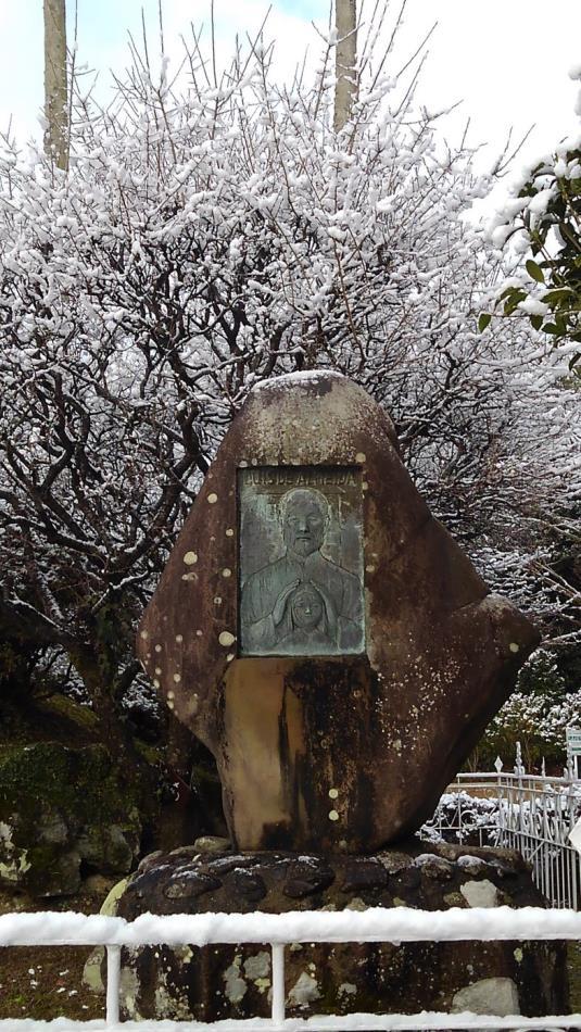 雪に覆われたアルメイダレリーフ