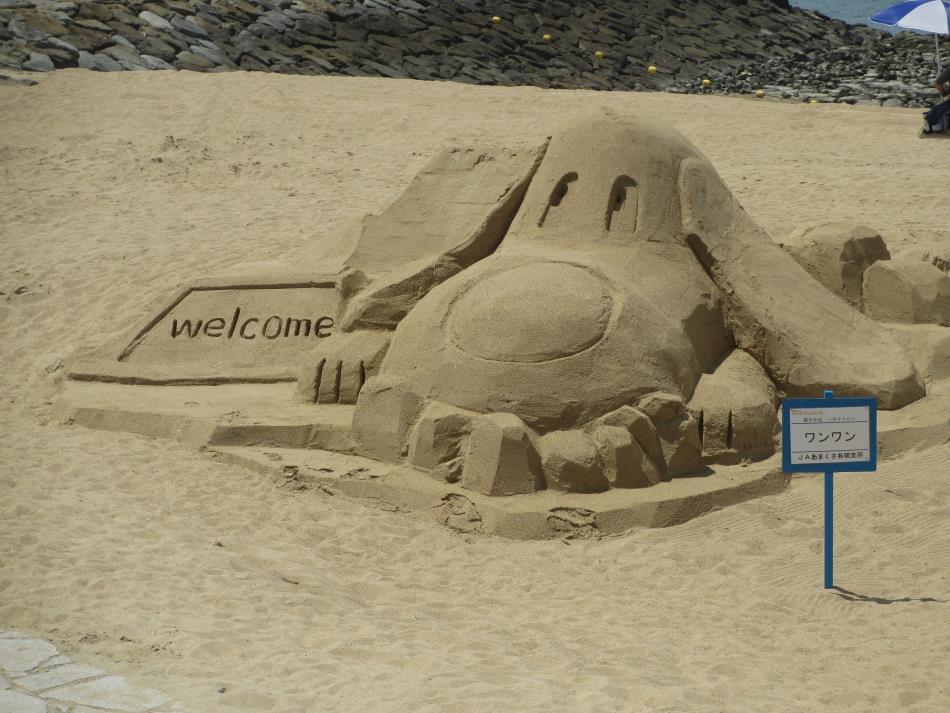 砂浜1-4