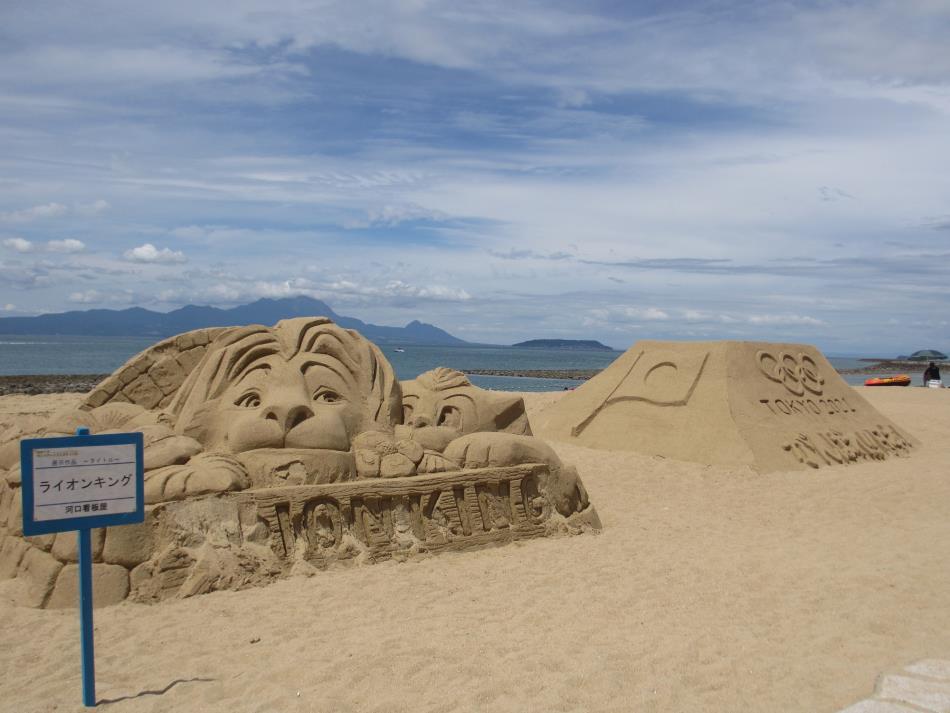 砂浜1-6