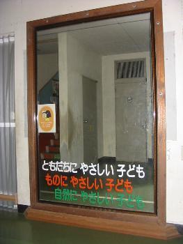昭和40年度卒業記念品