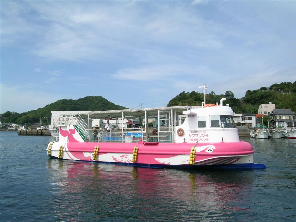 8 牛深海中公園④(展望船マリン号)