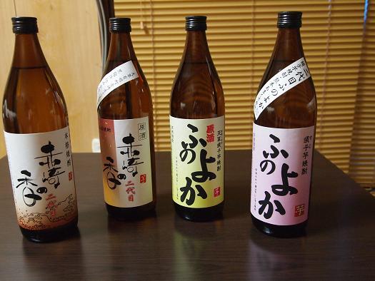 0604  ふのよか&赤崎の香り 009