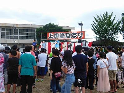 第17回上津浦夏祭り