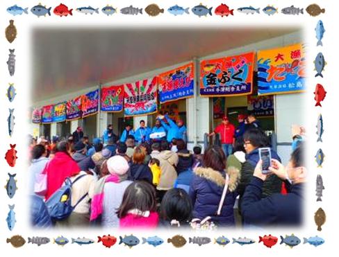 年に一度の大感謝祭 天草漁協・本渡地方卸売市場 おさかな祭り!!